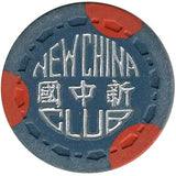 New China Club $1 (dk. green) chip - Spinettis Gaming