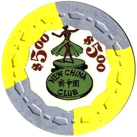 New China Club Reno $5 chip 1958