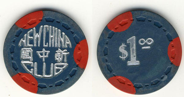 New China Club Casino Reno NV $1 Chip 1966
