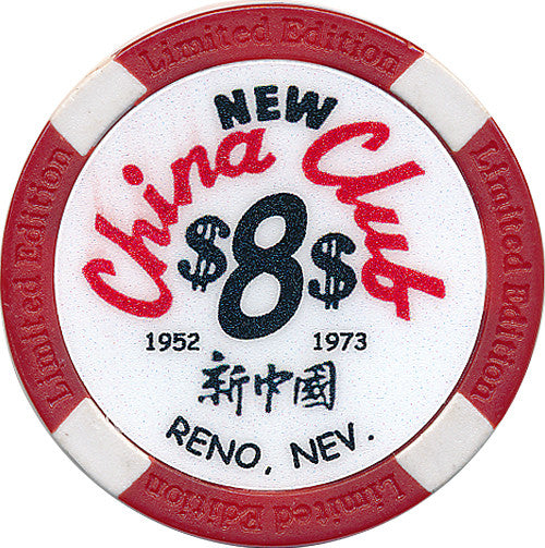 New China Club $8 Chip - Spinettis Gaming - 2