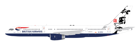 1/200 GeminiJets British Airways Boeing 757-200 Diecast Model