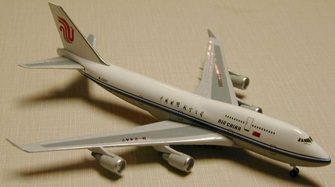 1/400 GeminiJets Air China Boeing 747-400 Diecast Model - RW Hobbies