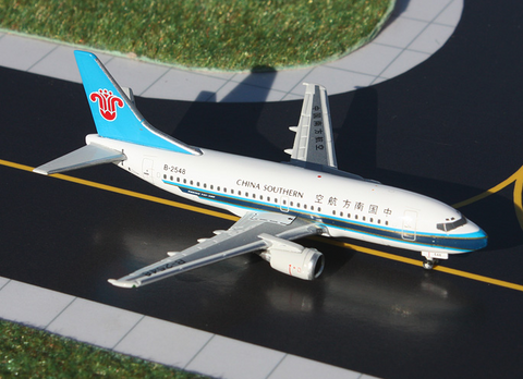 1/400 Gemini Jets China Southern Airlines Boeing 737-500 Diecast Model Airplanes - RW Hobbies