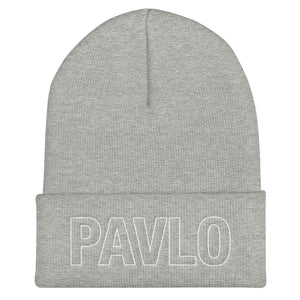MBP Outline Cuffed Beanie (Grey)