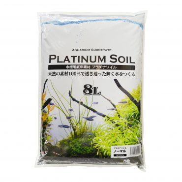 1 case (3, 8L bags) of Platinum Soil aquasoil