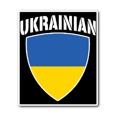 Ukrainian Pride Vinyl Sticker (Free Shipping)