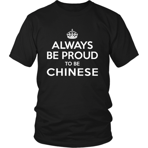 Chinese Proud