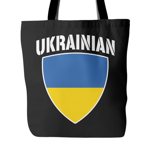 Ukrainian Pride Tote Bag (Free Shipping)