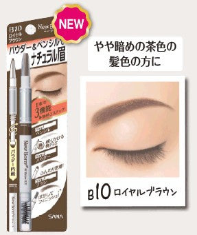 New Born B Series 3 in 1 Eyebrow Pencil  Eyebrow - Japan Skin
