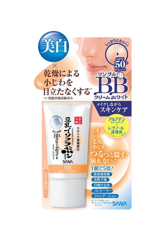 Namerakahonpo BB Cream (Brightening & Anti wrinkle)  BB Cream - Japan Skin