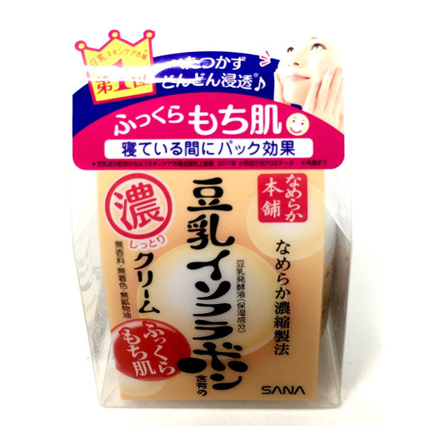 Namerakahonpo Face Cream (Moisture)  Face Cream - Japan Skin