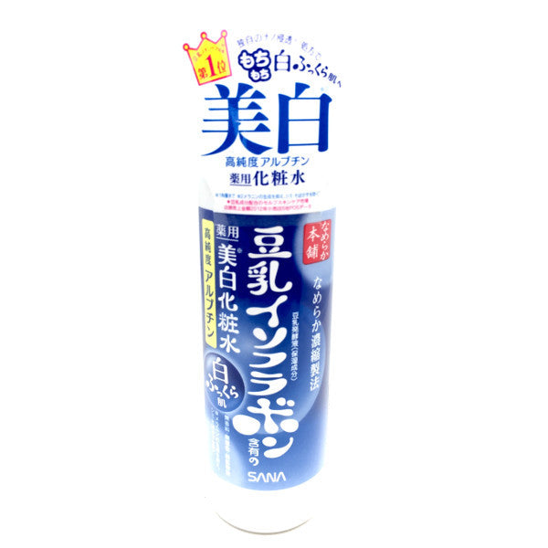 Namerakahonpo Face Lotion (Brightening)  Lotion - Japan Skin