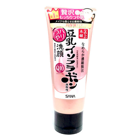 Namerakahonpo Haritsuya Cleansing Wash (dry skin)  cleansing - Japan Skin