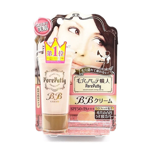 Pore Putty BB cream SPF50+ PA++++  BB Cream - Japan Skin