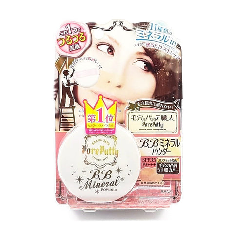 Pore Putty BB Mineral Powder SPF35 PA+++  BB Cream - Japan Skin