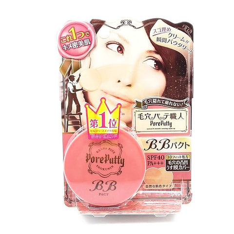 Pore Putty BB Pact SPF40 PA+++  BB Cream - Japan Skin