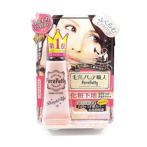 Pore Putty Bright Up Make Up SPF50+ PA+++  Base Make Up - Japan Skin