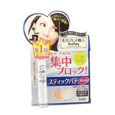 Pore Putty Stick Concealer SPF15 PA++  Concealer - Japan Skin