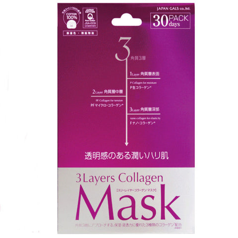 Japan Gals - 3 Layers Collagen Mask  Facial Mask - Japan Skin
