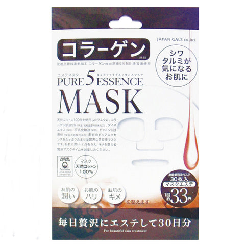 Japan Gals - Pure 5 Essence (Collagen)  Facial Mask - Japan Skin
