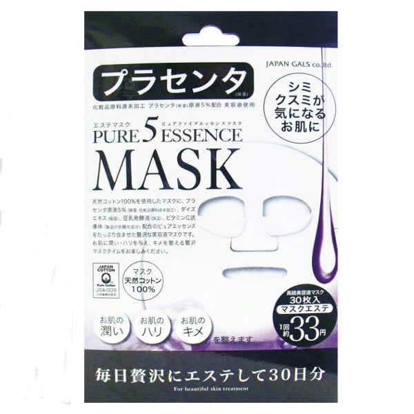 Japan Gals - Pure 5 Essence (Placenta)  Facial Mask - Japan Skin