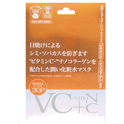 Japan Gals - VC + Nano C  Facial Mask - Japan Skin