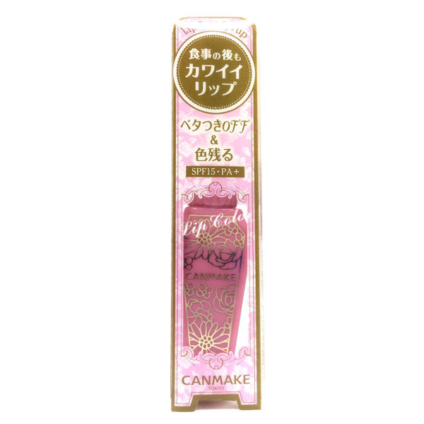 Canmake - Lip Tint Syrup SPF15 PA+  Lip Gloss - Japan Skin