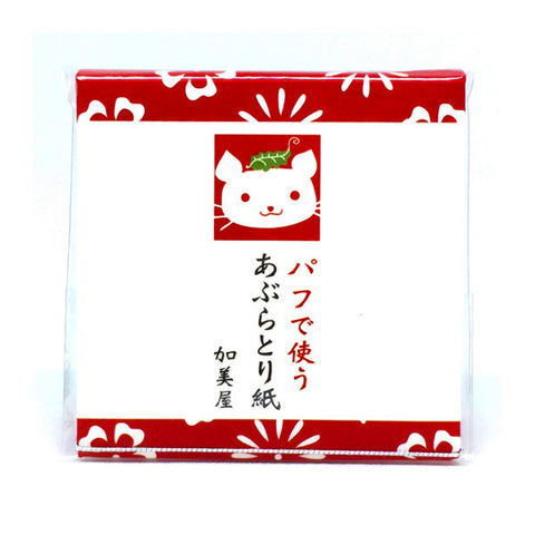 Kamiya Blotting Paper With Puff [BUY 1 GET 1 FREE]  Oil Absorbing Paper - Japan Skin