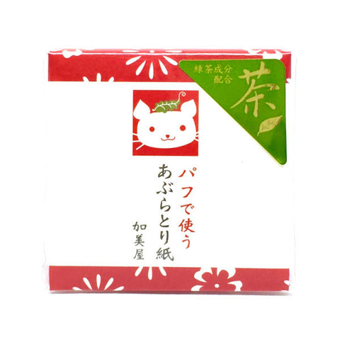 Kamiya Blotting Paper WithPuff Green Tea [BUY 1 GET 1 FREE]  Oil Absorbing Paper - Japan Skin