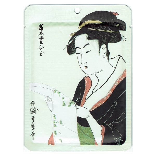 Mitomo - Pearl & Cherry Blossoms Essence Mask (3 or 10 sheets)  Facial Mask - Japan Skin