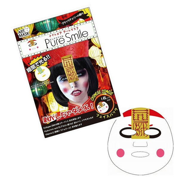 Pure Smile Essence Sheet Mask Chinese Zoombie (Glow in the dark)  Facial Mask - Japan Skin
