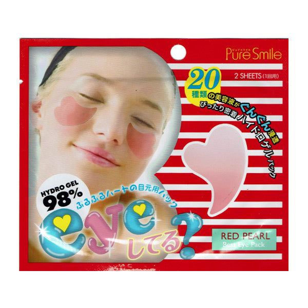 Pure Smile - Hydrogel Eye Patch (5 sheets)  Facial Mask - Japan Skin