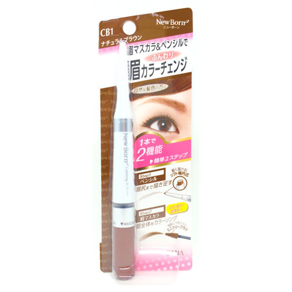 New Born Coloring W Brow  Eyebrow - Japan Skin