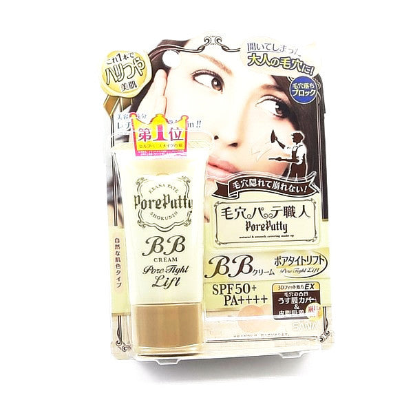 Pore Putty BB Cream Pore Tight Lift SPF50+PA++++  BB Cream - Japan Skin
