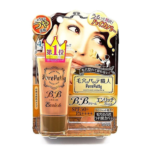 Pore Putty BB Cream Enrich SPF50+PA++++  BB Cream - Japan Skin