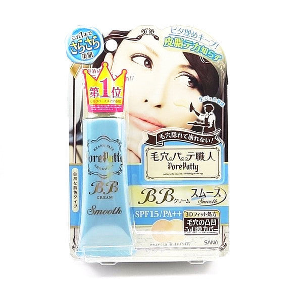 Pore Putty BB Cream Smooth SPF15PA++  BB Cream - Japan Skin