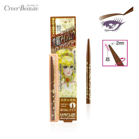 La Rose de Versailles - Eyebrow Pencil 02 Light Brown  Eyeliner - Japan Skin