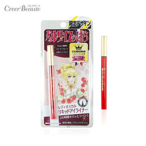 La Rose de Versailles - Lady Oscar Liquid Eyeliner EX (Limited Edition)  Eyeliner - Japan Skin
