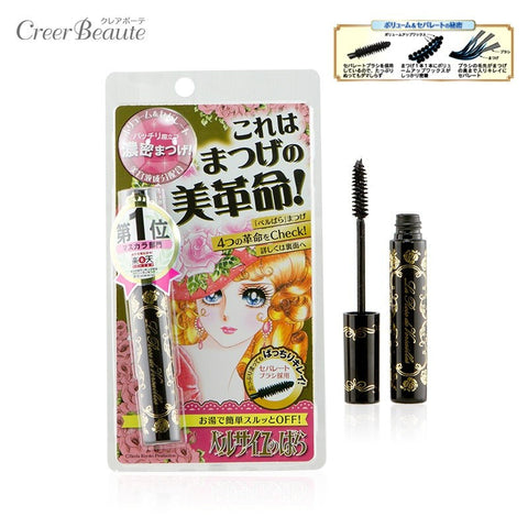 La Rose de Versailles - Mascara (Volume & Separate)  Mascara - Japan Skin
