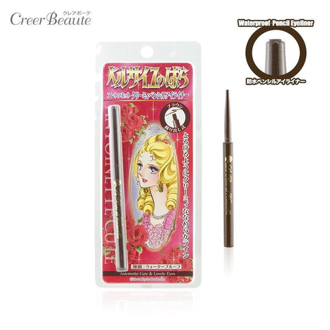 La Rose de Versailles - Pencil Eyeliner Brown  Eyeliner - Japan Skin