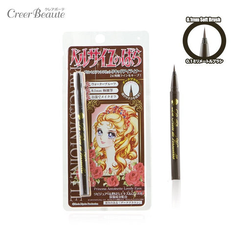 La Rose de Versailles - Princess Antoinette Liquid Eyeliner Dark Brown  Eyeliner - Japan Skin