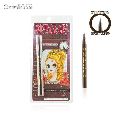 La Rose de Versailles - Princess Antoinette  Liquid Eyeliner Royal Brown  Eyeliner - Japan Skin