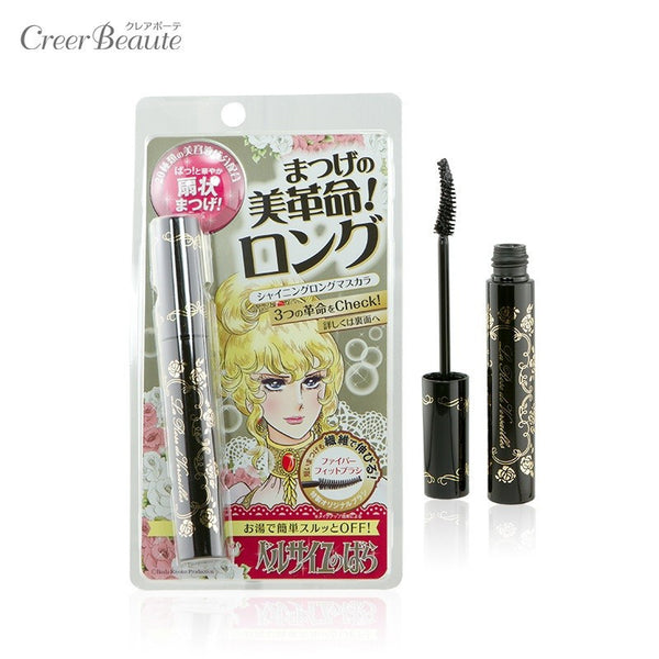 La Rose de Versailles - Shining Long Mascara  Mascara - Japan Skin