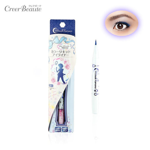 Miracle Romance - Star Power Prism Lame Liner Blue  Eyeliner - Japan Skin