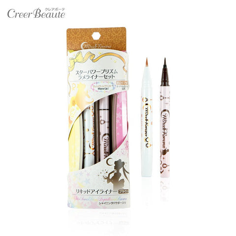 Miracle Romance - Star Power Prism Lame Liner Orange Gold Pack  Eyeliner - Japan Skin