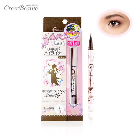 Miracle Romance - Star Power Prism Liquid Liner Brown  Eyeliner - Japan Skin