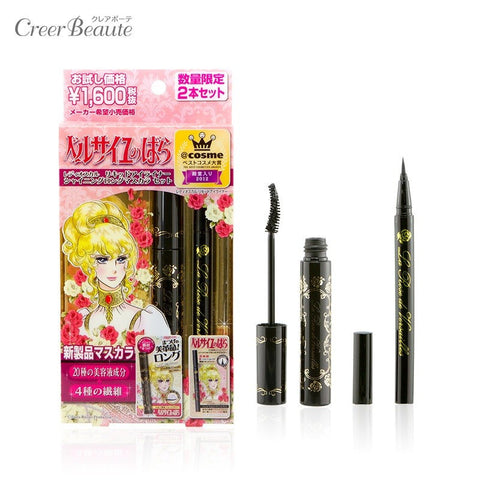 La Rose de Versailles - Shining Long Mascara and Lady Oscar Liquid Eyeliner Pack  Mascara - Japan Skin