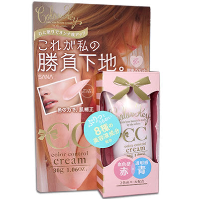 Color Key CC Cream SPF50+ PA++++  CC Cream - Japan Skin
