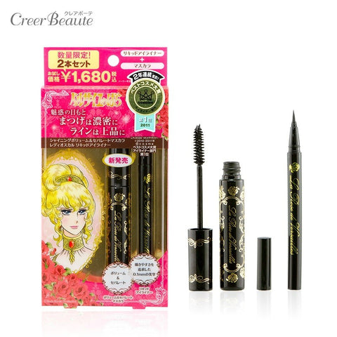 La Rose de Versailles - Volume Mascara and Lady Oscar Liquid Eyeliner Pack  Mascara - Japan Skin