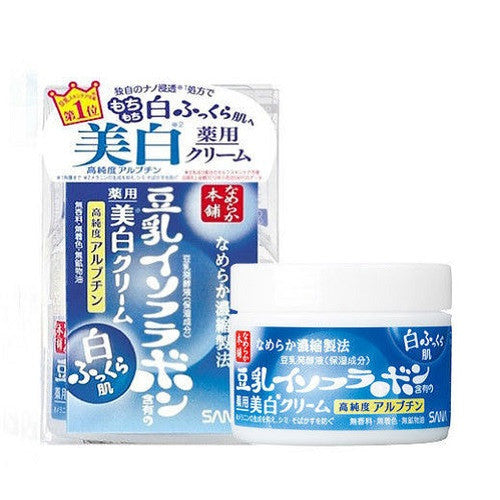 Namerakahonpo Face Cream (Brightening)  Face Cream - Japan Skin